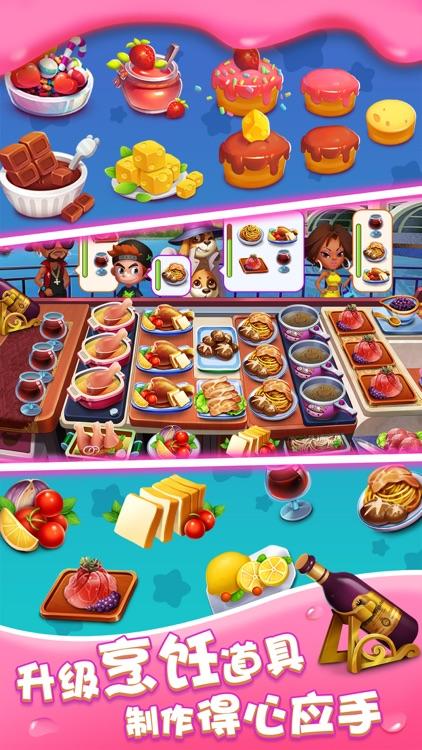 美味巴士-餐厅经营游戏和美食烹饪家国梦 screenshot-4