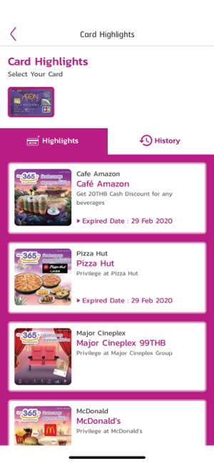 AEON THAI MOBILE on the App Store