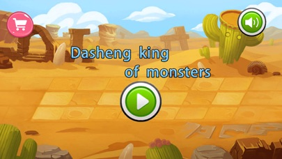 Dasheng King of monsters Screenshot 1