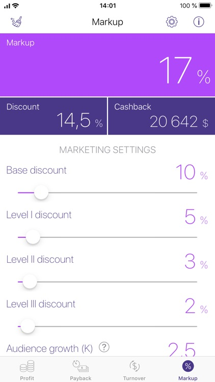 UDS Marketing Calculator screenshot-3