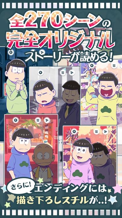 おそ松さんのニート芸能プロダクション!たび松製作委員会 screenshot-4