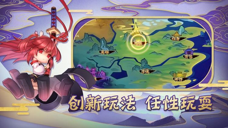 校园女侠-萌战PK手游 screenshot-3