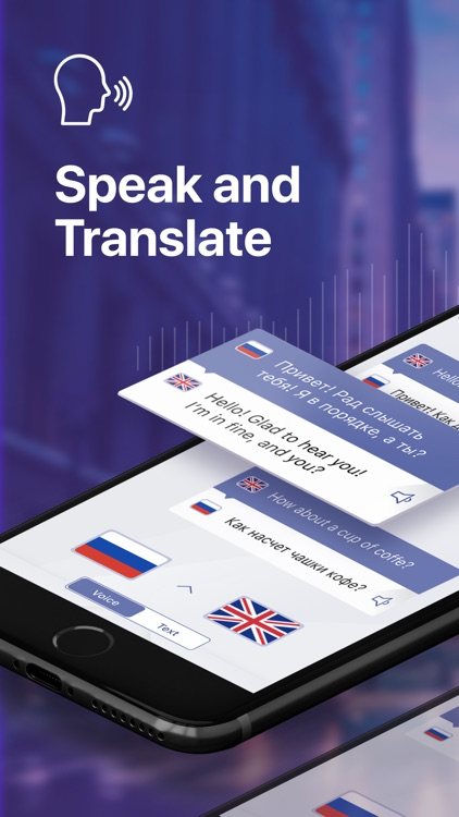 Voice and Text Translator App