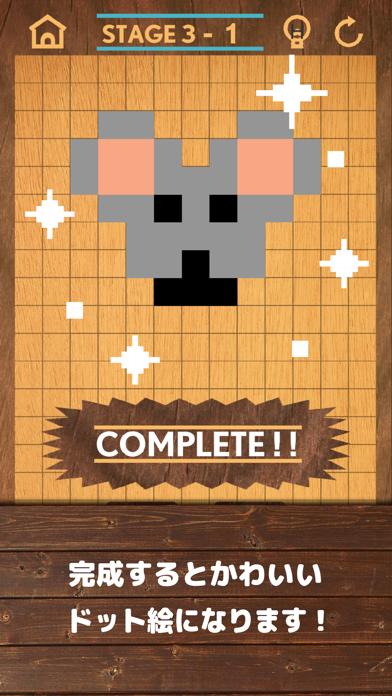 Bit Block Puzzle - ビットブロックパズルのおすすめ画像2