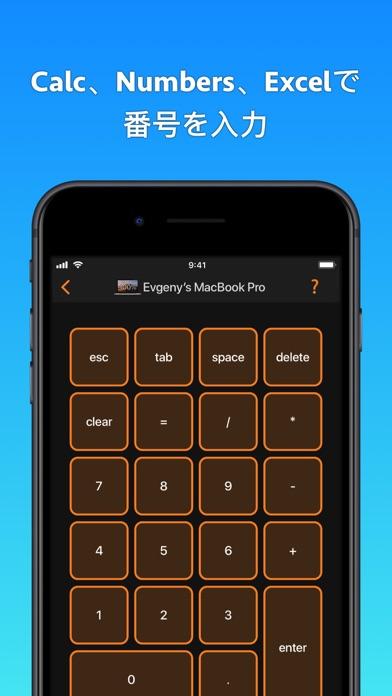 Remote KeyPad NumPad Keyboardのスクリーンショット