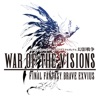 FFBE幻影戦争  WAR OF THE VISIONS - iPadアプリ