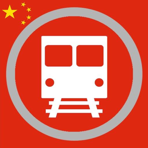 Metro CN - Beijing Shanghai HK