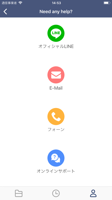 OmniBPMのスクリーンショット6