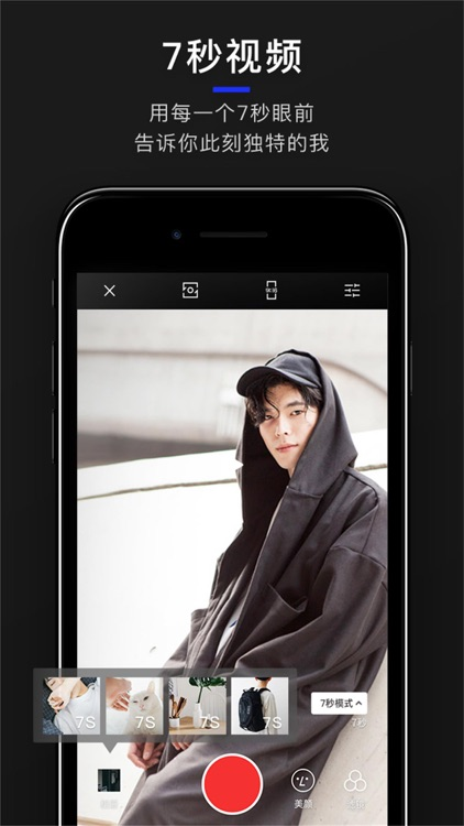 CAM HOMME-Men's Selfie Camera screenshot-5
