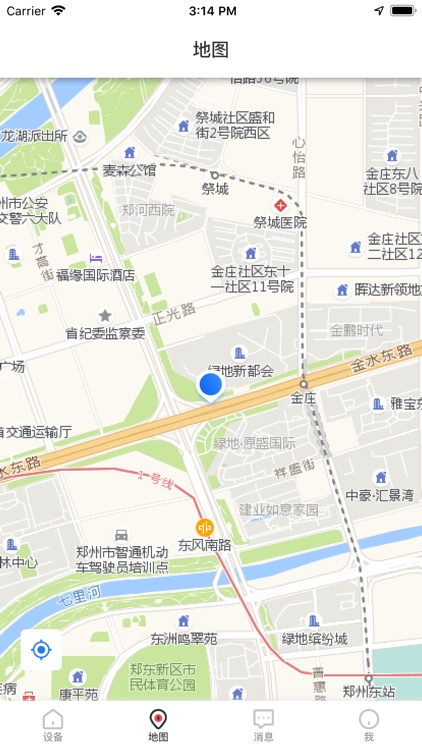 华强智慧消防企业版 screenshot-3