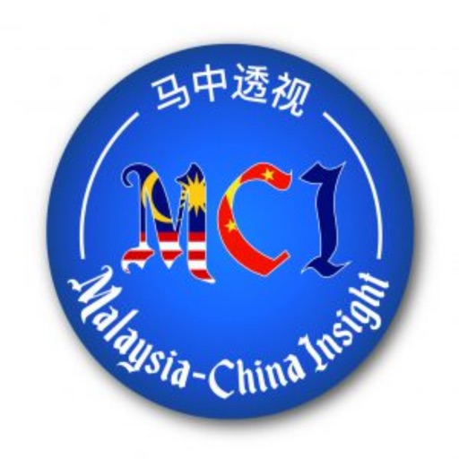 Malaysia-China Insight