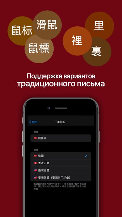 俄漢詞典 大БКРС – 7 in 1 俄-漢-俄詞典のおすすめ画像3
