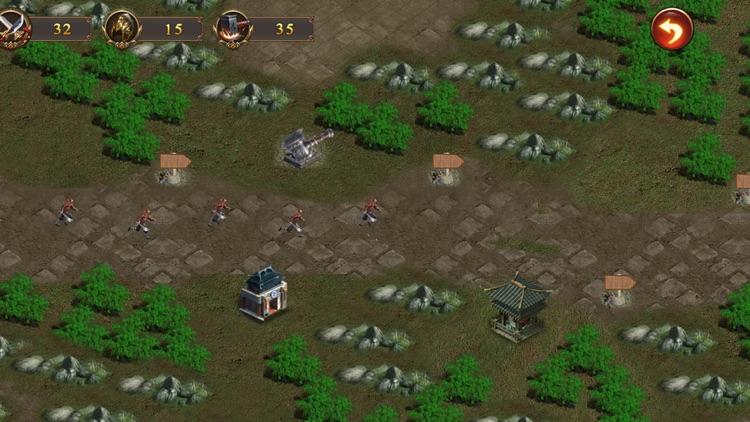真三国:帝王霸业 screenshot-6