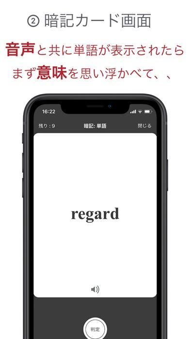 GENIUS動画英単語2200のおすすめ画像3