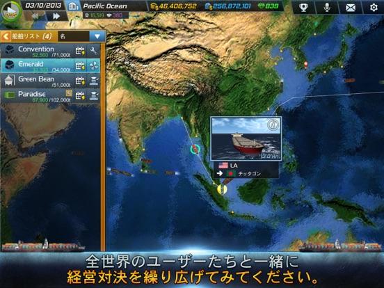 Ship Tycoonのおすすめ画像2