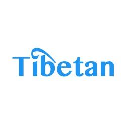 藏语学习宝典