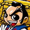 【買い切り版】[パチスロ] 吉宗(4号機)(大都技研(DAITO))の詳細