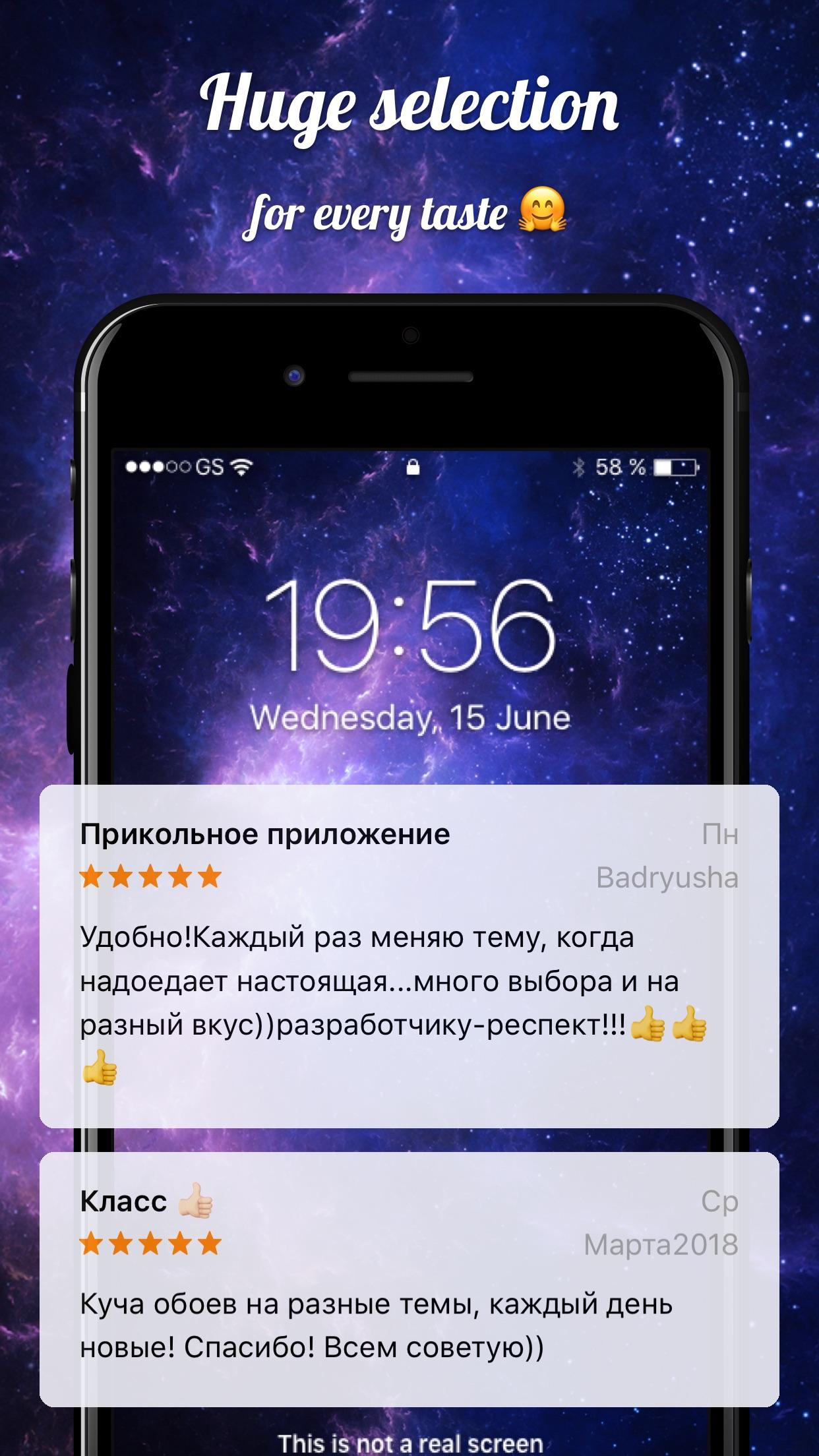 Wallpapers live + Screenshot
