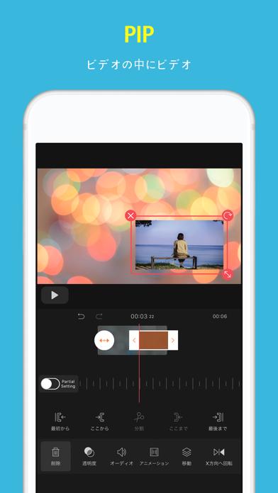 VLLO ブロ - 簡単に動画編集できるVLOGアプリ ScreenShot2