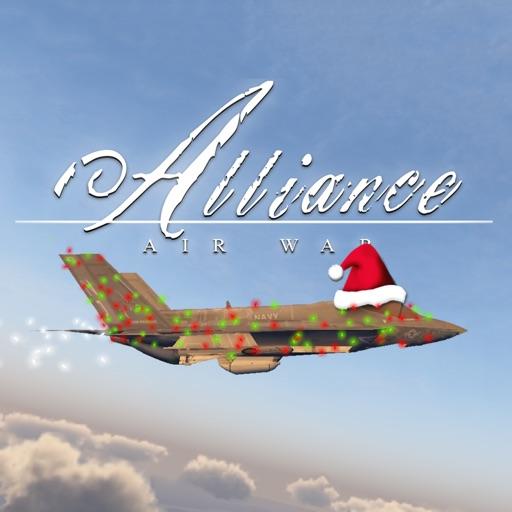 アライアンス:圧巻の空中戦