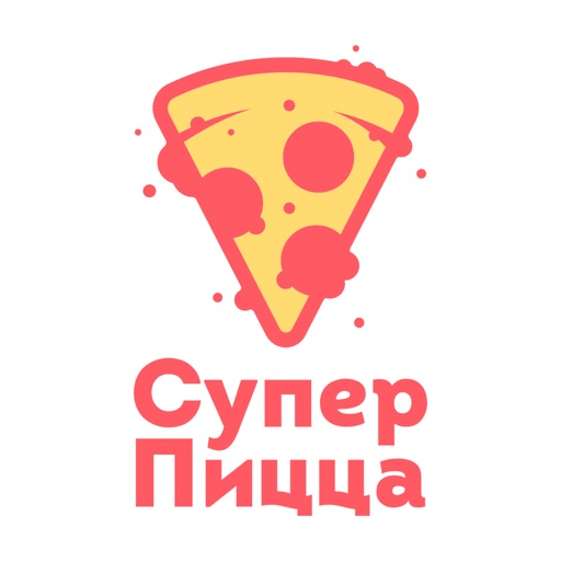 Super Pizza   Санкт-Петербург