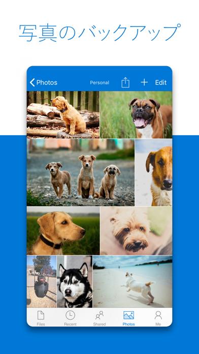Microsoft OneDrive ScreenShot0