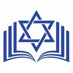 Daily Torah Verses