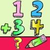 小学数学高手 - 竖式计算和口算专项学习和测验