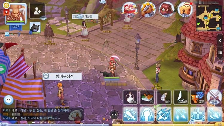 라그나로크M: 심연의 각성 screenshot-8