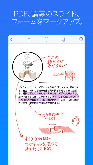 Notability ScreenShot1