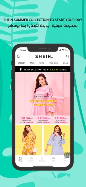 96cc2d555c SHEIN-Fashion Shopping Online on the App Store