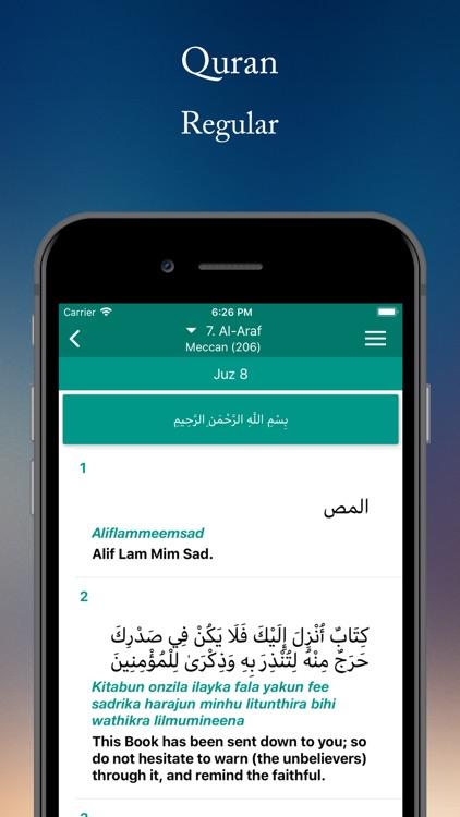 Daily Supplications screenshot-3