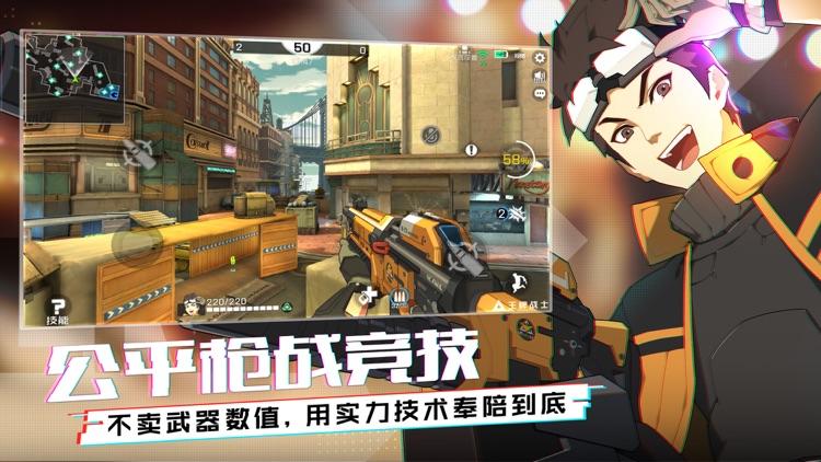 王牌战士 screenshot-6