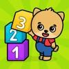 宝宝游戏 - 数字游戏
