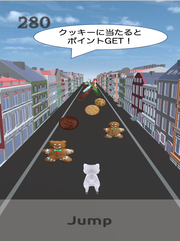 CatAdventure screenshot 9