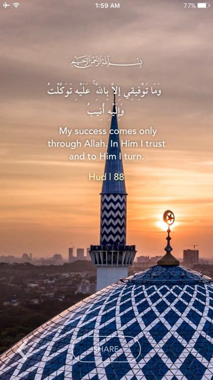 An Nour - Daily Ayah النور screenshot-3