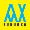 アックスタウン福岡(AX TOWN Fukuoka)