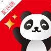 熊猫外卖配送