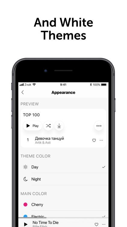 Zvuk: Music Offline screenshot-6