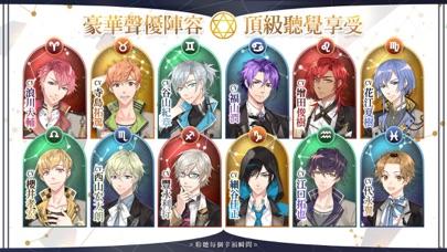 甜點王子2-心動奇蹟 screenshot 7