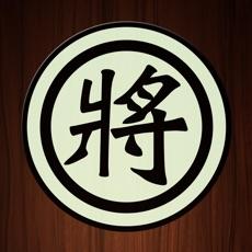 Activities of Chinese Chess Lite - Offline