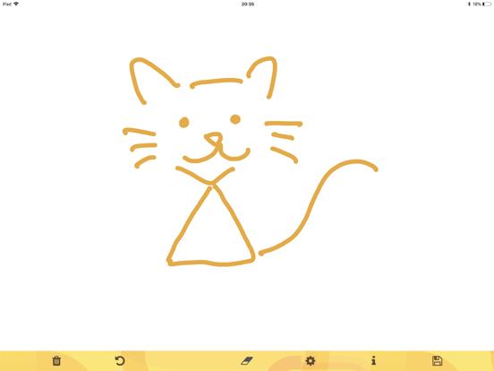 おえかきグラム - アプリで絵画教室のおすすめ画像1