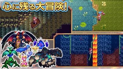 RPG 魔想のウィアートルのおすすめ画像2