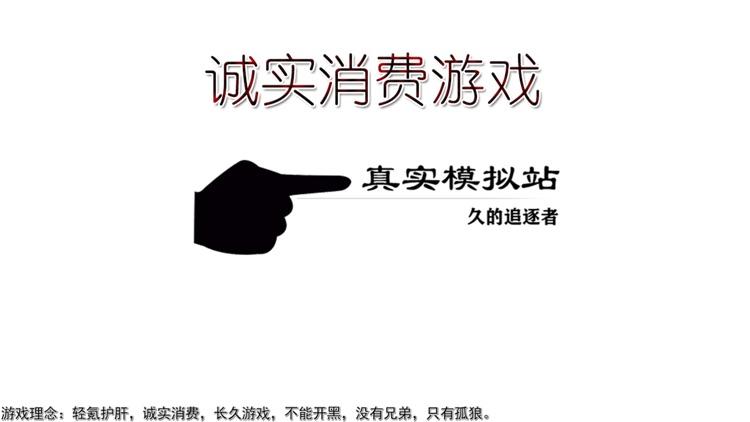 三国古战略 screenshot-5