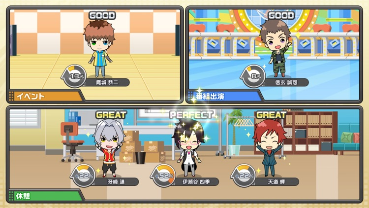 アイドルマスター SideM  LIVE ON ST@GE! screenshot-3