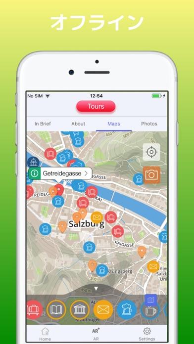 ザルツブルク 旅行 ガイド ョマップのおすすめ画像4