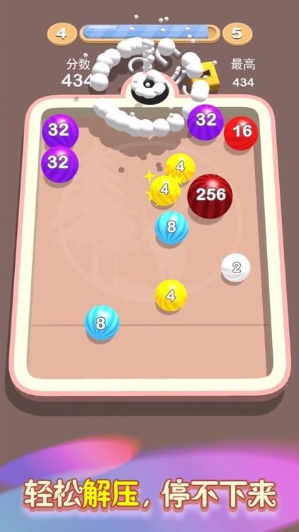 我想和你弹一弹 screenshot-3