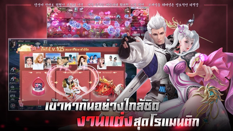 FIN World screenshot-4