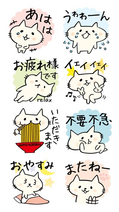 猫まんまのスクリーンショット3
