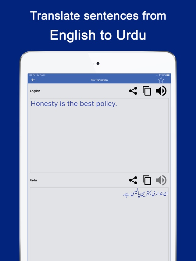 English Urdu Voice Translator on the App Store
